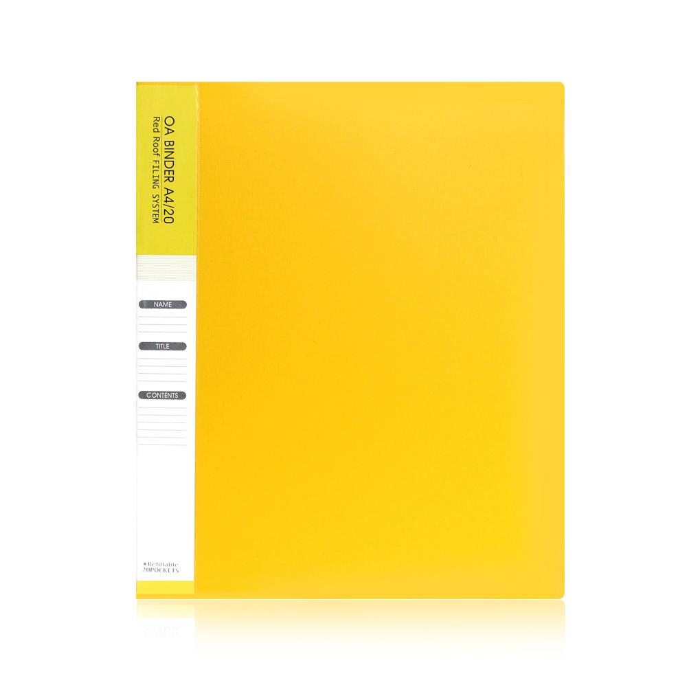 A4 20매 링 클리어화일 노랑(속지추가가능)