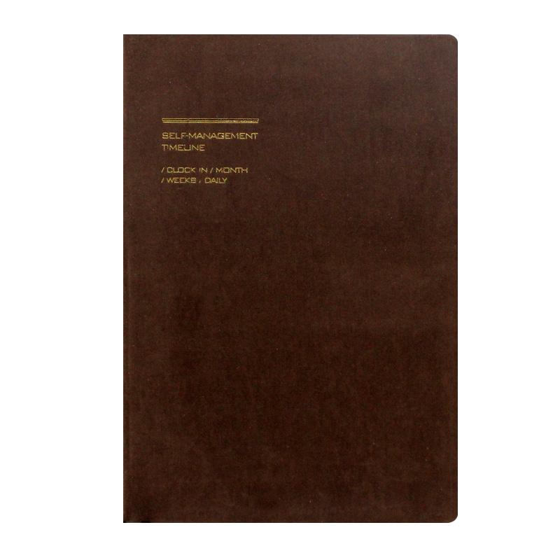 SELF MANAGEMENT A5 만년 다이어리(96매)-브라운