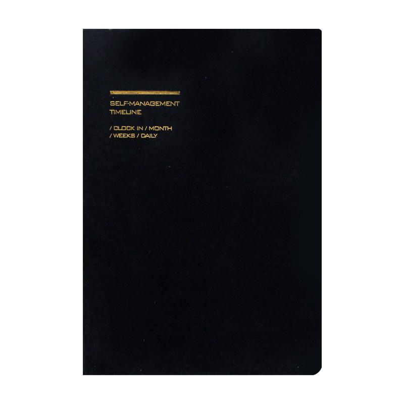 SELF MANAGEMENT A5 만년 다이어리(96매)-블랙