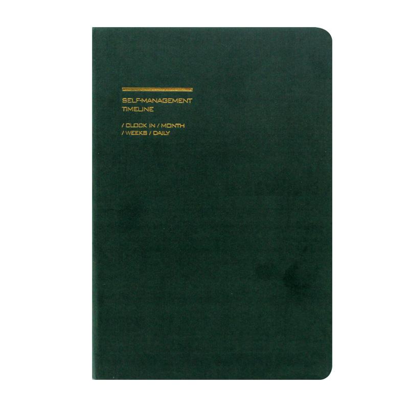 SELF MANAGEMENT A5 만년 다이어리(96매)-그린