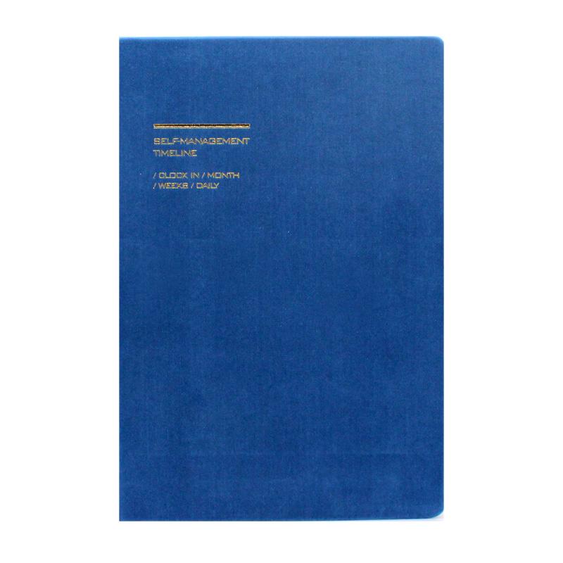 SELF MANAGEMENT A5 만년 다이어리(96매)-블루