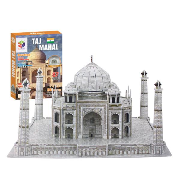 내가 만드는 세계 유명 건축물 시리즈(타지마할)