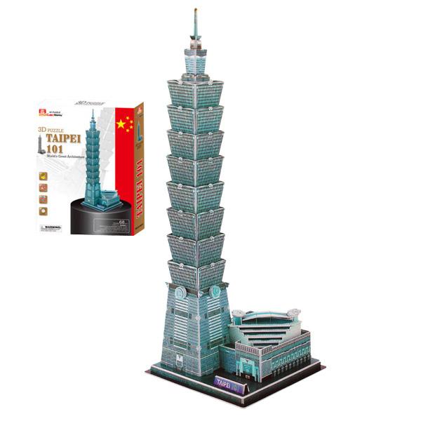 내가 만드는 세계 유명 건축물 시리즈(대만 금융센터)