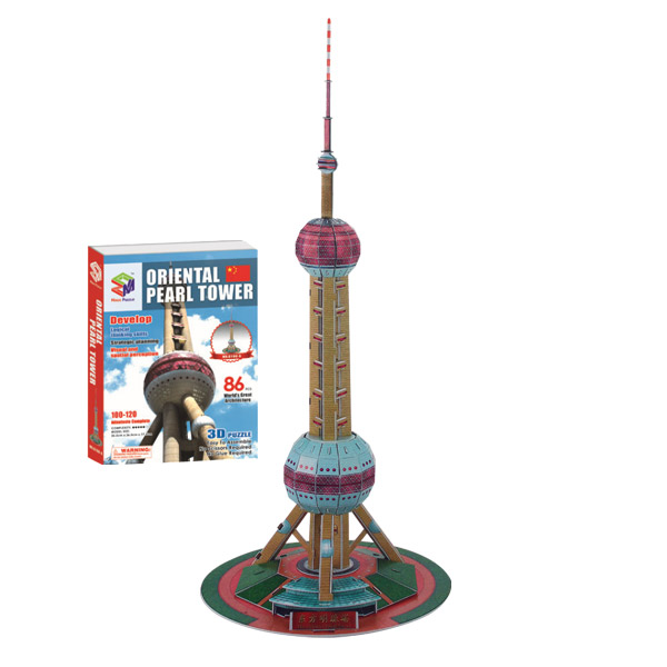 내가 만드는 세계 유명 건축물 시리즈(동방명주탑)