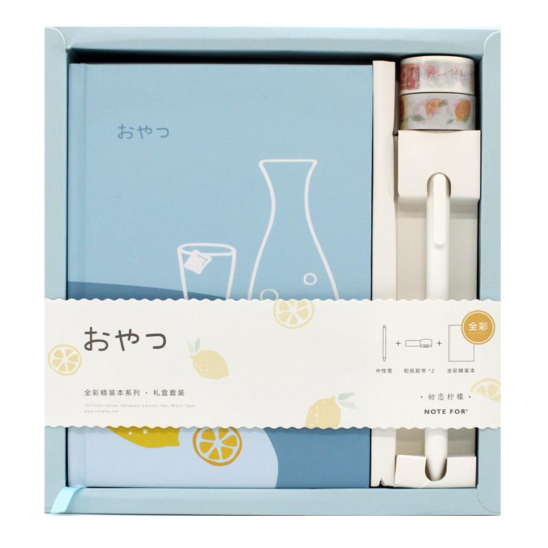 다이어리 꾸미기세트(펜,마스킹테이프)-레몬
