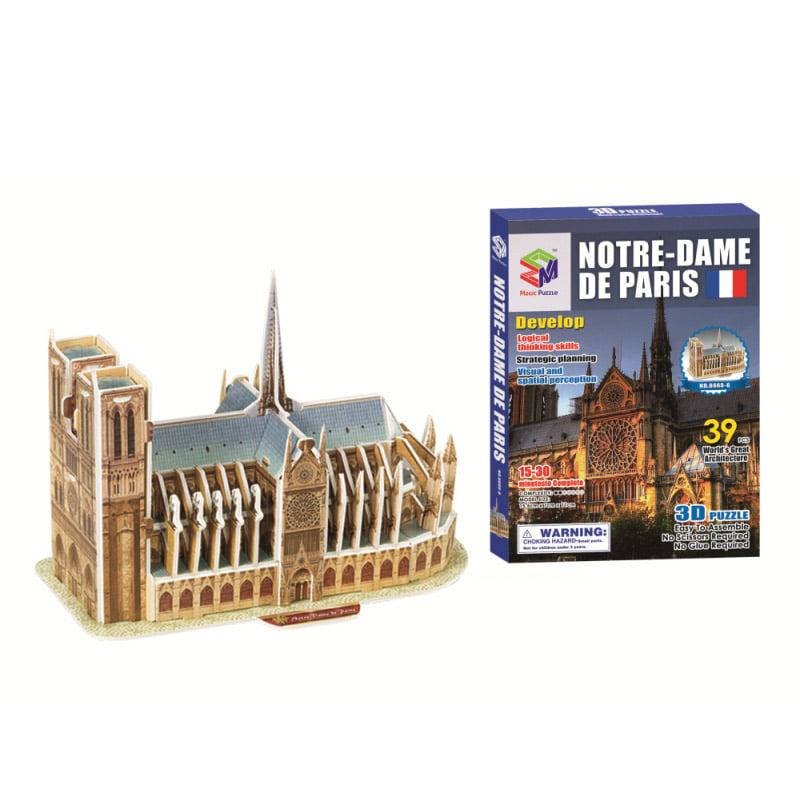 (초급) 노트르담 대성당(39pcs) 세계 유명 건축물