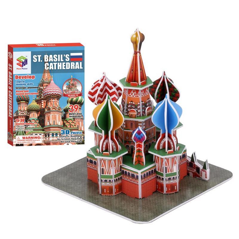 (초급) 성 바실리 성당(39pcs) 세계 유명 건축물