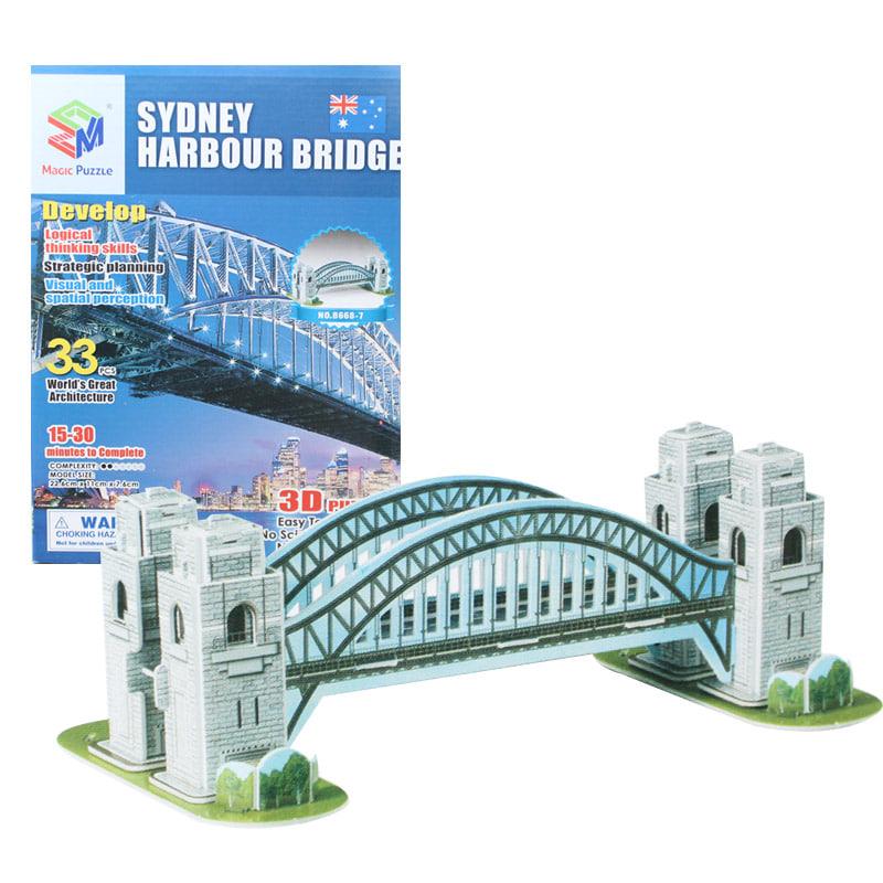 (초급) 시드니 하버브리지(33pcs) 세계 유명 건축물