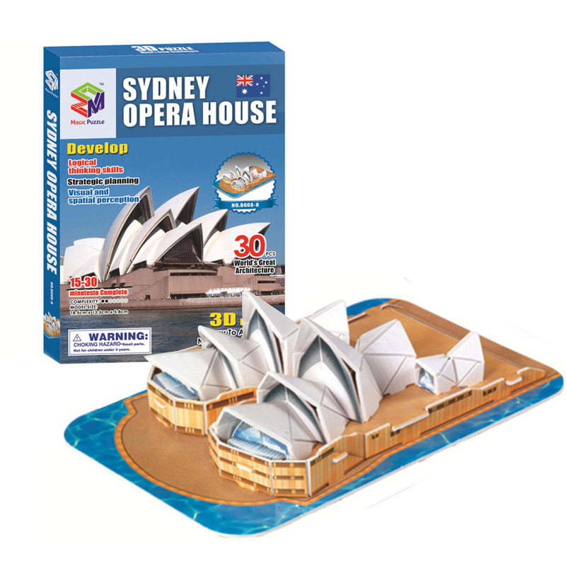 (초급) 시드니 오페라하우스(30pcs) 세계 유명 건축물