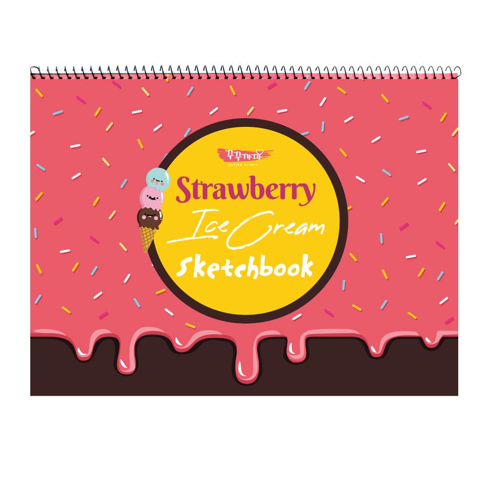 꾸꾸까까 아이스크림 스케치북(딸기) 8절(170g)-15매